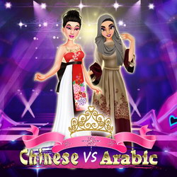 Chinese vs Arabic Beauty Contest